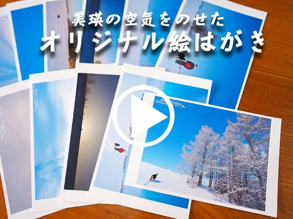 20110502ポストカード
